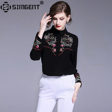 Buy Simgent Women Embroidered Tops High Long Sleeve Stand Collar Vintage Women Blouse Shirts Loose Female Clothes SG8341 for $18.90 in AliExpress store