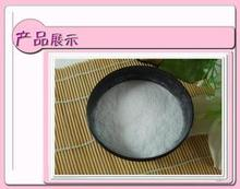 20g alpha arbutin powder high purity 99% one of the best skin whitening material