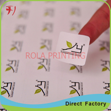 Customized custom brand bottle label canner adhesive labels(China)