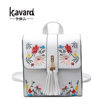 Kavard Fashion Embroidery Girl Backpacks Cute School Bags New Women Backpack PU Leather Female Shoulder Bag mochilas mujer 2017