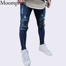 Moomphya 2018 New Brand Design Men zipper jeans Pleated patchwork Slim Fit Skinny jeans Denim Distressed biker jeans Blue(China)