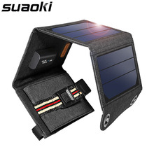 Suaoki 7W Solar Panel 5V USB Output Portable Foldable Power Bank Solar Charger for Smartphone(China)