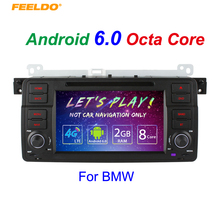 "7"" Android 6.0 (64bit) DDR3 2G/32G/4G LTE Octa Core Car DVD GPS Radio Head Unit For BMW 3 Series MG ZT/Rover 75/ E46/M3"
