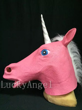 Halloween Suppliers Accoutrements Magical Red Unicorn Mask Latex Animal Costume Prop Toys Party Halloween Free Shipping