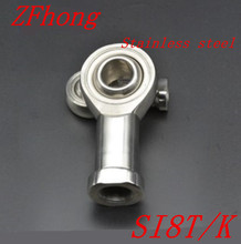 1pc si8t/k 8mm stainless steel  right hand female thread rod end bearing