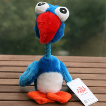 DoreenBeads 25cm Lovely Cartoon Blue Bird Dolls Pet Plush Squeak Chew Toy for Dog Puppy Tooth Cleaning Playing Fun At Home 1PC