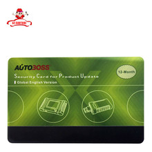 2017 Hot Sale Autoboss V30 Elite Security Card One Year Online Update Global Version Autoboss V30 ELITE/AUTOBOSS V30 Update Card(China)
