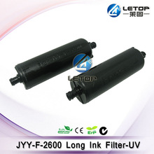 solvent pall ink filter uv ink filter for uv flat printer