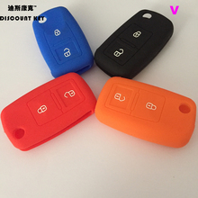2 Buttons silicone Flip Key case cover protection for Volkswagen VW Amarok Polo Golf MK4 Bora Jetta Altea Alhambra with logo(China)