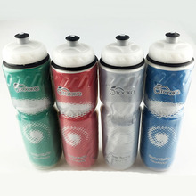 Double Plastic Bike Bicycle Bottle MTB Road Cycling Bicycle Accessories Colorful Outdoor Travelling 710ml/24OZ Cold Water Bottle