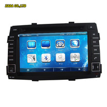 7inch Car DVD Radio For KIA Sorento 2010 2010 2012 Car Multimedia With Stereo Audio/Bluetooth/GPS/maps