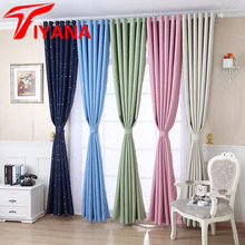Star Printed Blackout Curtains Kid's Bedroom Living Room Shade Drape Hot Stamped Blue Pink Sheer Voile Curtain DIY P123Z20(China)