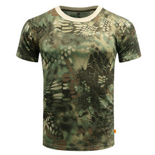 Men Women Outdoor Sport Military Camouflage T Shirt Hot Fishing And Hunting Uniform Quick Dry Tactical Clothing Climbing Shirts(China)