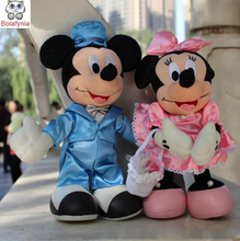 Minnie plush toy Stuffed toy birthday gifts for girl and boy children Christmas gift 30cm 3kinds