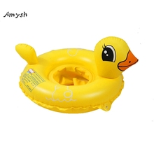 Amysh Inflatable yellow duck Inflatable Swimming Float Pool Float Swan Tube Raft Kid Swimming Ring Summer Water inflatable toys(China)