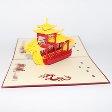 3D Laser Cut Handmade Carving Dragon Boat Paper Invitation Greeting Cards PostCard Valentine's Day Wedding Kids Creative Gift(China)