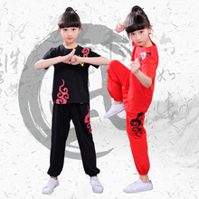 Children Chinese Traditional Wushu Clothing for Kids Martial Arts Uniform Kung Fu Suit Girls Boys Stage Performance Costume Set