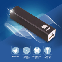 power bank 2600mAh 5V Small Light Weight Portable PowerBank External Battery Charger Poverbank For Mobile For iPhone For Samsung