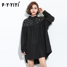 Four seasons dress Relaxed leisure long bottoming shirt Enlarged version of beaded clothing Long sleeved dress shirt collar