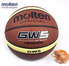 Teenage Indoor And Outdoor Brand Basketball Training Used Size 5 GW5 PU Leather Molten Basketball With Gift net bag+pin(China)