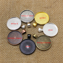 12pcs 27*36mm (Fit 25mm DIA)  seven color Plating Metal Zinc Alloy Trendy Round Cabochon Pendant Setting Jewelry Findings T0544