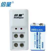 Doublepow 2 Slots 9V Battery Charger+9V Battery Full Automatic Stop Charging Charger For Rechargeable Batteries