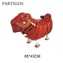 10pcs Tiger balloon walking balloons animals inflatable air ballon for birthday decoration party supplies kids classic toys