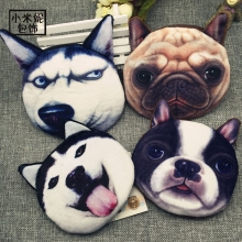 New Funny Wallets Lady Brand Cute Plush Cartoon Animal Creative Dog Cat Face Coin Purse Kids Purses Women Mini Coins Bag(China)