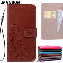 JFVNSUN Case for Microsoft Nokia Lumia 640 Leather Flip Cover for Nokia Lumia 640 Emboss Pattern Wallet Stand Phone Bag Fundas