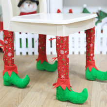 1PC Christmas Restaurant Bars Chairs Feet Cover Xmas party decoration chair leg cover bags feet shoes stocking holiday supply