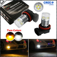 2pcs Color Switchable Xenon White/Amber Yellow CRE'E High Power H11 H8 H9  LED Bulbs Fog Lamps or Driving Light Replacement