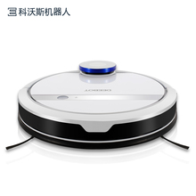 Vacuum Cleaner Intelligent Household Low Noise Slim Timing Reservation Intelligent Sweeping Robot LDS Navigation Global Planning(China)