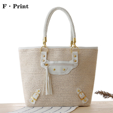 Fashion Women Handbag PP Grass Hand Straw Shoulder Bag Woven Beach Bag With Tassel Decoration Large Capacity