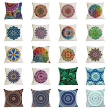 mandala abstract geometry decorative pillows national wind flower cotton and linen pillowcase car sofa cushion throw pillows(China)