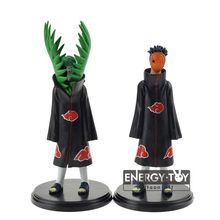 2pcs/set Anime Naruto Akatsuki Uchiha Madara & Zetsu PVC action Figure Model toy dolls gift