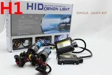 Free shipping new products,12v 35w,HID XENON KIT,H1,,3000K,4300K,5000K,6000K,8000K,10000K,12000K
