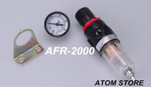 AFR2000 Air Filter Regulator Compressor & Pressure reducing valve & Oil water separation+ Gauge Outfit AFR-2000 best quality