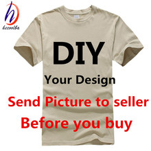 Unisex DIY T-shirt Men and Women DIY T shirt,custom t shirts