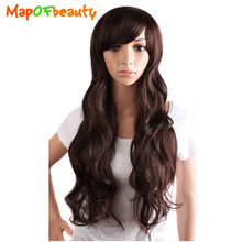 "MapofBeauty dark brown long wavy wigs for women 28"" natural Costume Party Synthetic hair Heat Resistant High Temperature Fiber(China)"