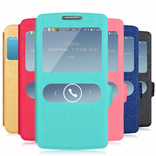 Buy Lenovo A2010 Case Flip Leather cover View Window Quick Answer call Cases Lenovo A2010 2010 Phone case Coque funda Capa for $2.99 in AliExpress store