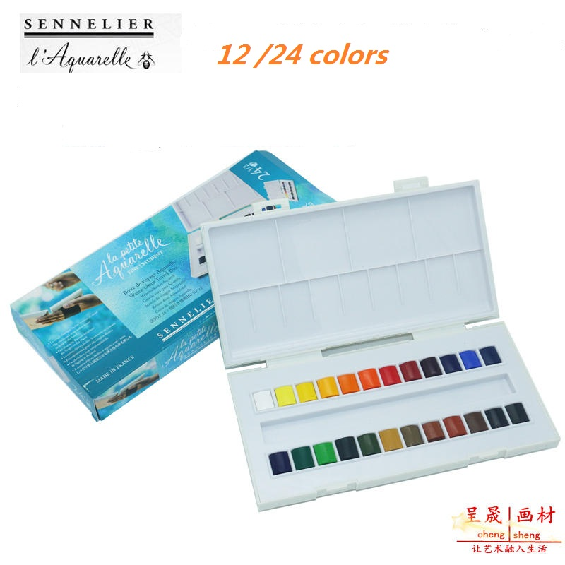 Made in France watercolour Paint Box, Solid Petit Watercolor Painting Outdoor, Portable Sketch Color Art Tools,Supplies<br>
