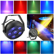 Mini 13W Dj Laser Disco Ball Stage Light 6 Led Rgb Wash Effect Portable Stage Par Light Auto Sound Activation Indoor Disco Lamp(China)