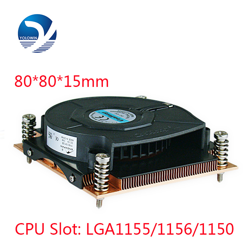 1U Active Solution water cooling radiator copper cooling fan cpu cooling fan D5-04<br>