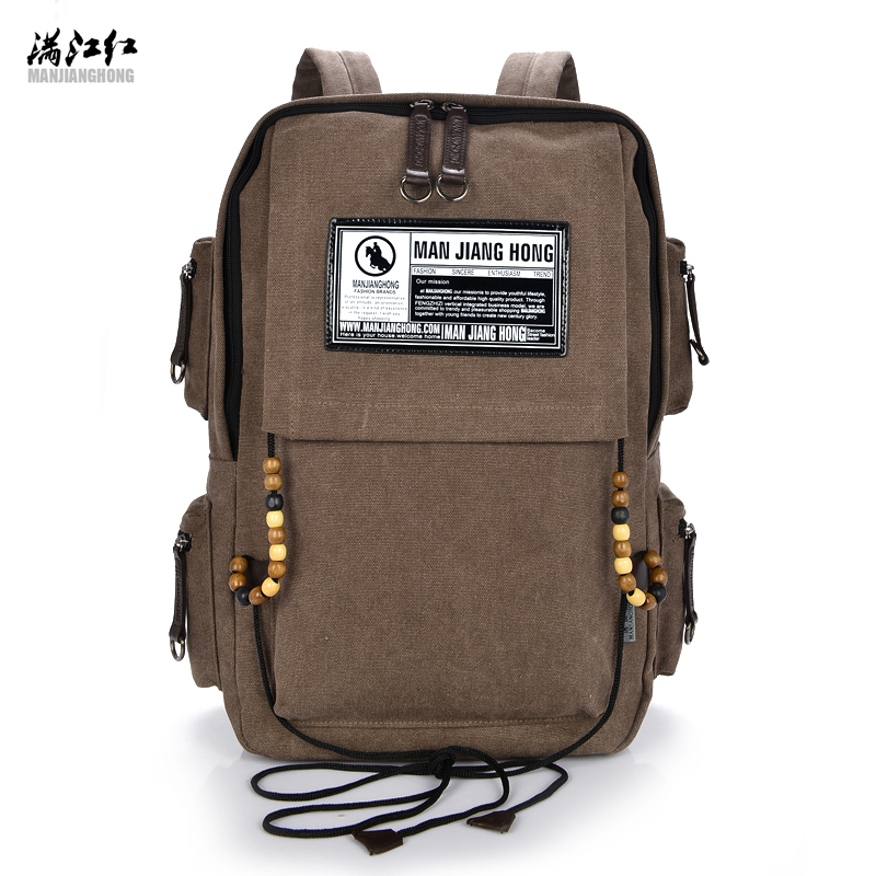 MANJIANGHONG 17New Fashion Zipper Solid Beadings Casual Bag Male Backpack Function School Bag Canvas Bag Designer Backpacks 1222<br>