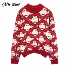 Mix Wind Winter Korean Style Cute Smile Christmas Special Pullover Long Sleeve Argyle Sweater(China)