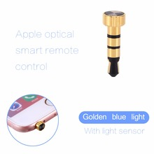 Mini Smart 3.5mm IR Infrared Wireless Remote Control Jack Dust Plug With LED Light For iPhone Supports All Home Appliances(China)