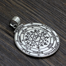 Amule Pagan Wicca Pendants Powerful Sun Talisman Key of Solomon Seal Religeous Pendant Seventh Pentacle of Saturn Necklace(China)
