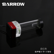 Barrow 12V RGB 17w Water pump sets water cooling pump cooling system water pump computer speed SPB17-195()