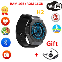 Latest Android 5.1 MTK6580 1GB 16GB Smart Watch Clock H2 With 3G GPS Wifi 5MP Camera Heart Rate Smartwatch For Android iOS Phone(China)