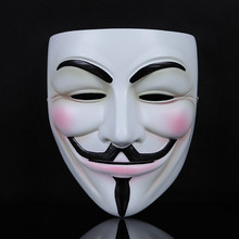 Halloween Mask V for Vendetta Extremely Funny Jokes Realistic Silicone Masquerade Scary Guy Fawkes Masks Mardi Gras Cosplay Part